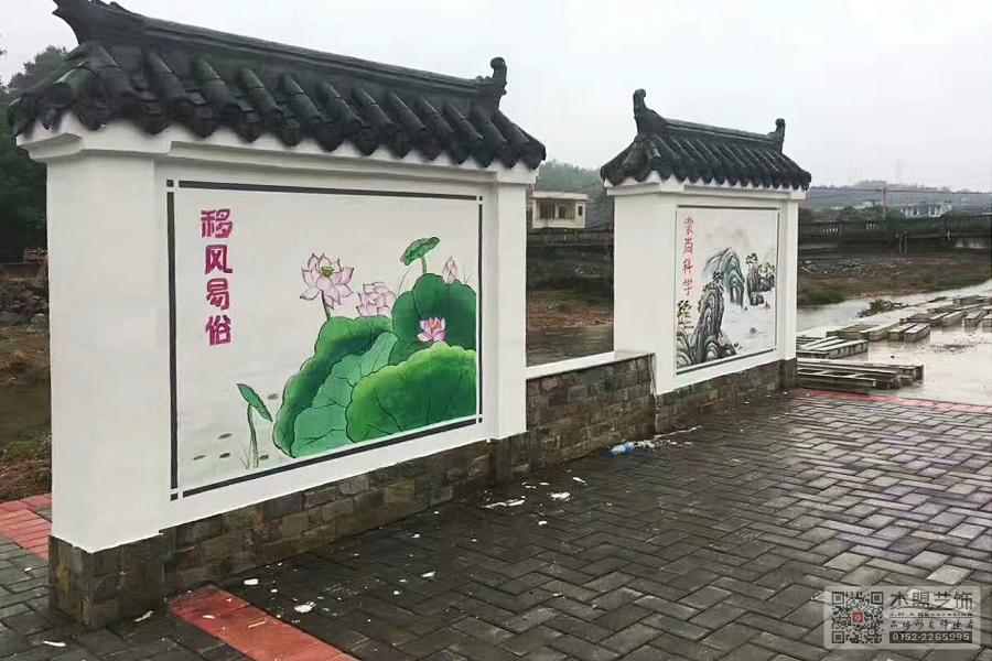 新农村壁画4.jpg