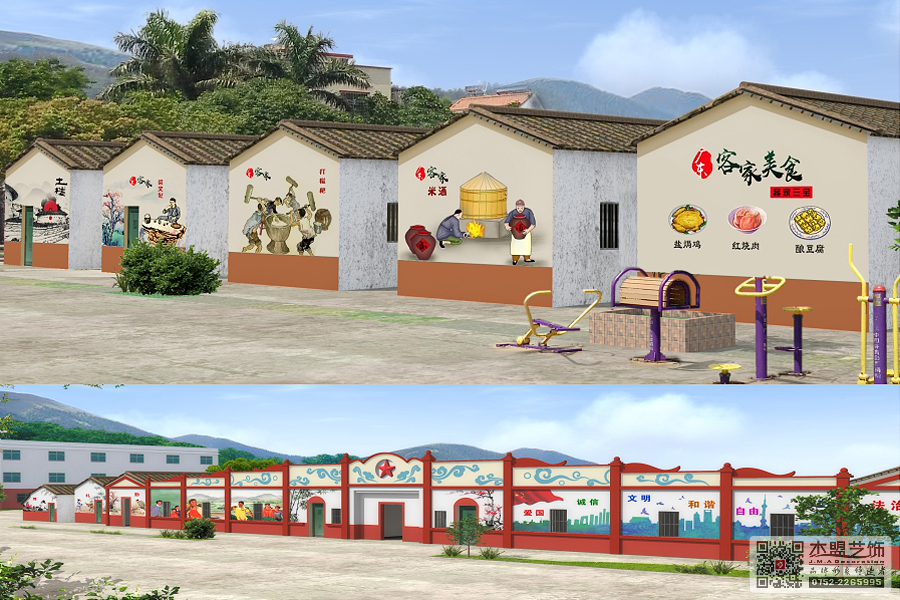 新农村壁画1.jpg