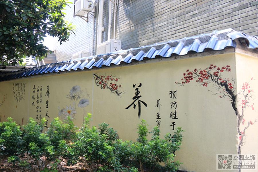 新农村壁画3.jpg