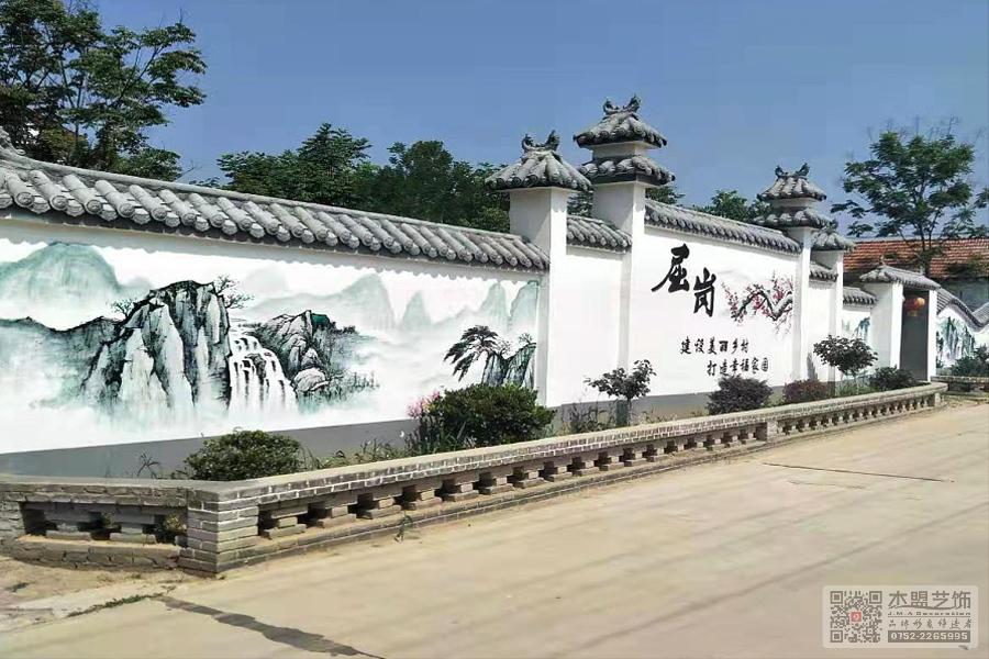 新农村壁画2.jpg