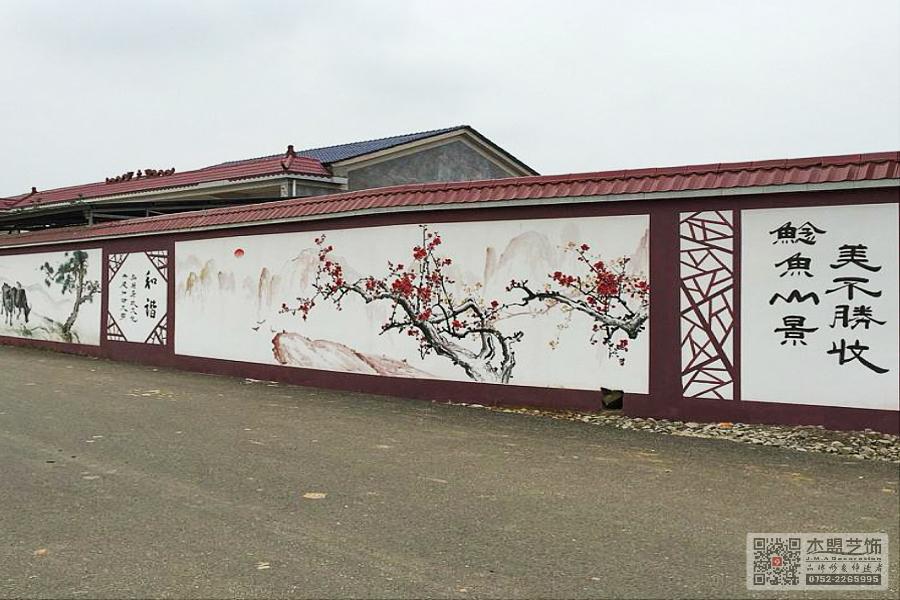新农村壁画8.jpg
