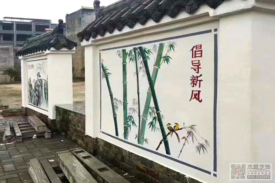 新农村壁画7.jpg