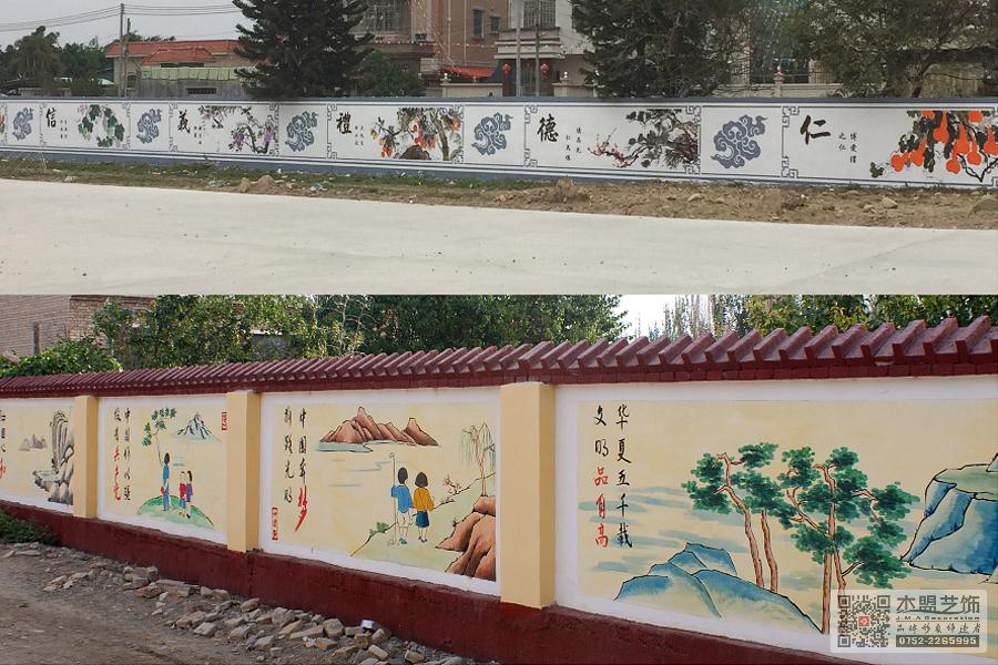 新农村壁画10.jpg