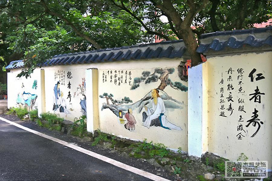 新农村壁画12.jpg