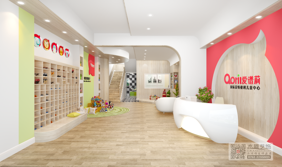 2S-儿童早教中心室内贝博ballbet体育app.png