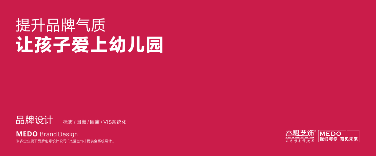 案例总览-轮番广告1.png