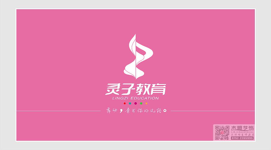 灵子教育舞蹈品牌贝博ballbet体育app3S.png