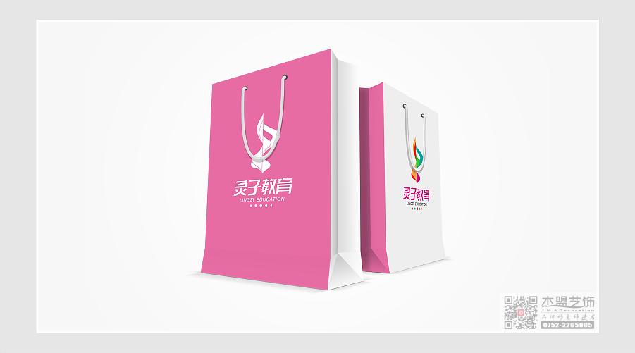 灵子教育舞蹈品牌贝博ballbet体育app4S.png