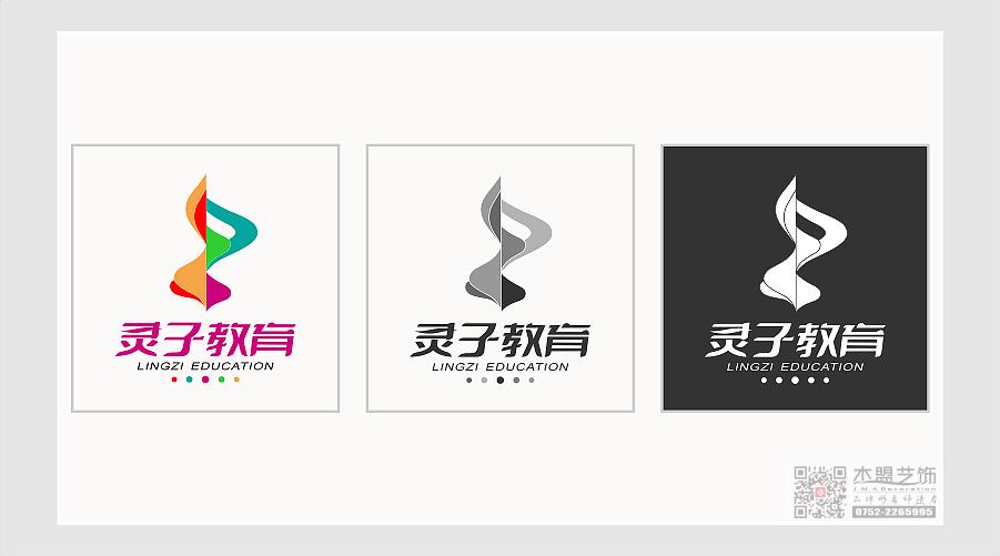 灵子教育舞蹈品牌贝博ballbet体育app2S.png